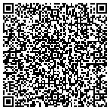 """QR-код с контактной информацией организации ИП Марковин П.Н. """"СотаСервис+"""""""