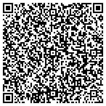 """QR-код с контактной информацией организации ИП Чернов Д.Е. """"Дорога к Богу"""""""