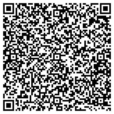 """QR-код с контактной информацией организации ОсОО """"Мегастрой Кей Джи"""""""