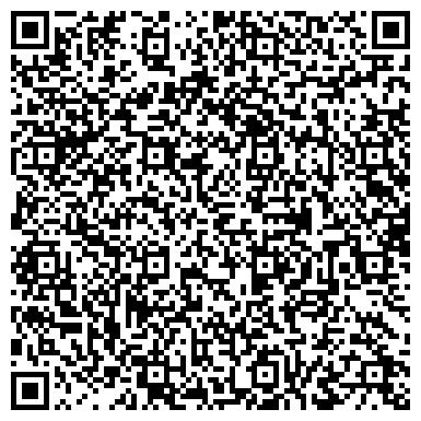 QR-код с контактной информацией организации ООО Общественный фонд Журок