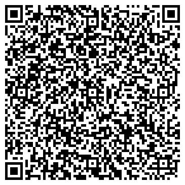 """QR-код с контактной информацией организации ООО """"Республика Туризм"""""""