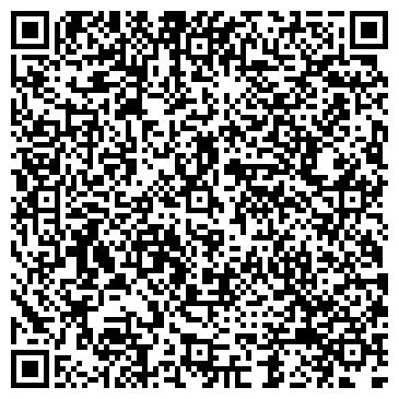 """QR-код с контактной информацией организации ИП """"Белоснежка"""""""