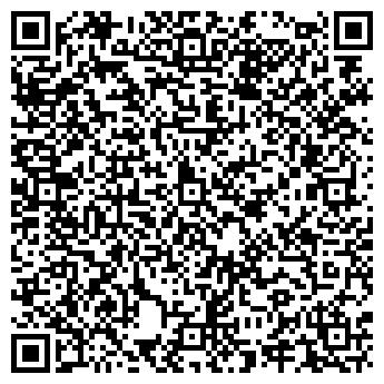 QR-код с контактной информацией организации ООО Ардамина