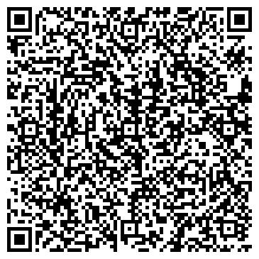 QR-код с контактной информацией организации ООО CLEAN-FORD