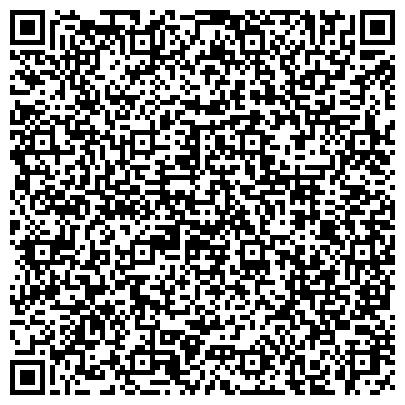 """QR-код с контактной информацией организации ООО """"Лечебно-диагностический центр"""""""