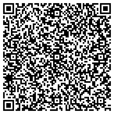 QR-код с контактной информацией организации ООО Амега-Сервис (Крылатское)