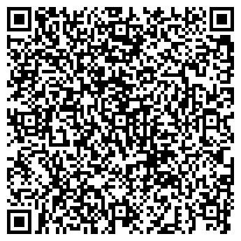 QR-код с контактной информацией организации ООО Ультра
