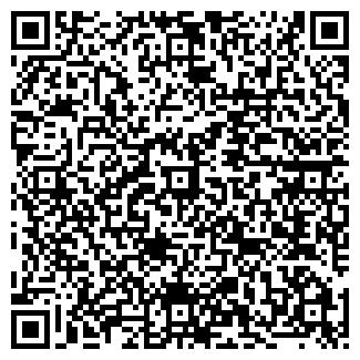 """QR-код с контактной информацией организации ООО """"RIX"""""""