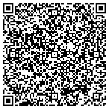 """QR-код с контактной информацией организации Салон штор """"Мариэль"""""""