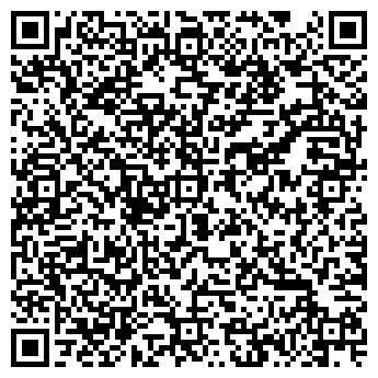 """QR-код с контактной информацией организации """"ТВ-ремонт"""""""