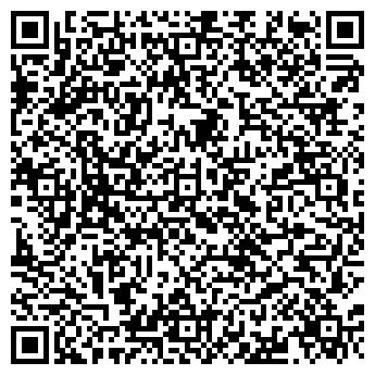 """QR-код с контактной информацией организации ИП """"Гоголь"""""""