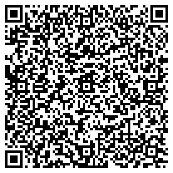QR-код с контактной информацией организации ООО МАКФИ