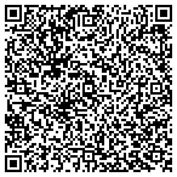"""QR-код с контактной информацией организации ООО Студия красоты """"Тера"""""""