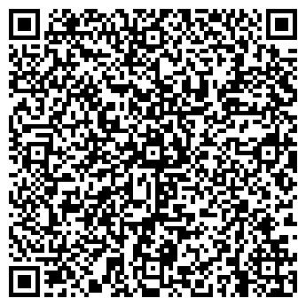 """QR-код с контактной информацией организации ТОО Фирма """"Алкон+"""""""