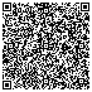 QR-код с контактной информацией организации ООО Мосгенерейшен