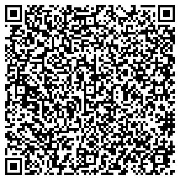 QR-код с контактной информацией организации ООО Четыре сезона