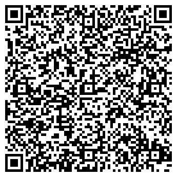 QR-код с контактной информацией организации АНТАНТА