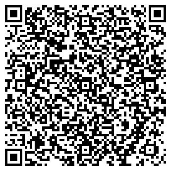 """QR-код с контактной информацией организации Компания """"Риман"""""""