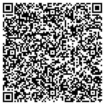 """QR-код с контактной информацией организации Прокатная служба """"Carbal"""""""
