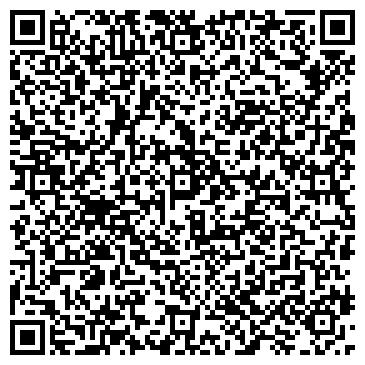 QR-код с контактной информацией организации ООО Тайфун Маркет
