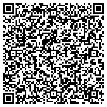 QR-код с контактной информацией организации ООО Pomogator