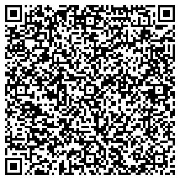 QR-код с контактной информацией организации ТОО ТеплоЭнергетическая Компания