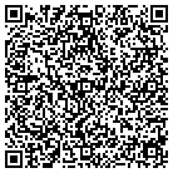 QR-код с контактной информацией организации ООО Ю Гард