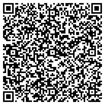 """QR-код с контактной информацией организации ООО Компания """"ДиАн"""""""