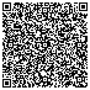QR-код с контактной информацией организации ООО Модники Кидс