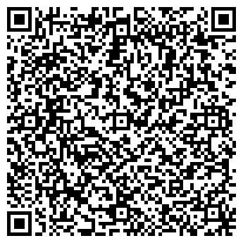 QR-код с контактной информацией организации ИП Шарманов А.И. Ремонт телевизоров