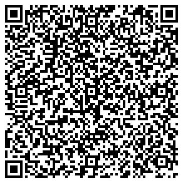 """QR-код с контактной информацией организации ООО """"Марин-Транс"""""""