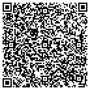 QR-код с контактной информацией организации ОсОО Green Flip-Flop