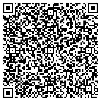 QR-код с контактной информацией организации ООО ООО Фармлинк