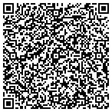 QR-код с контактной информацией организации Посадский Терем