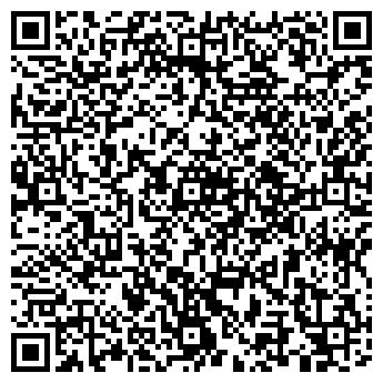 """QR-код с контактной информацией организации ООО """"GTRADING"""""""