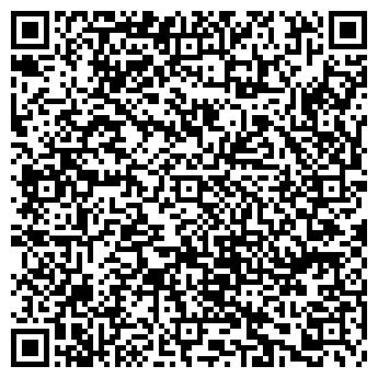 QR-код с контактной информацией организации ООО Ратэс
