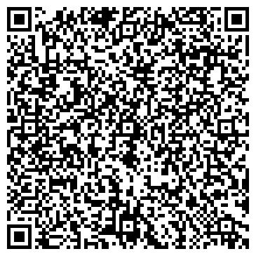QR-код с контактной информацией организации ООО Центр развития бизнеса