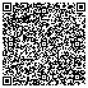QR-код с контактной информацией организации ООО Эмопострой