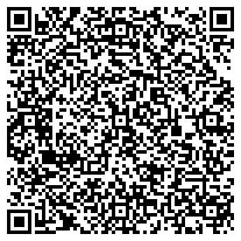 QR-код с контактной информацией организации ООО Аю курулуш