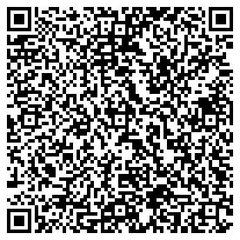 QR-код с контактной информацией организации ООО Интеллика