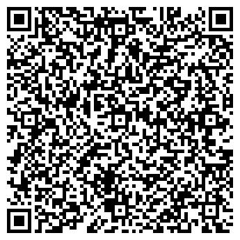 QR-код с контактной информацией организации ООО Голд Авто