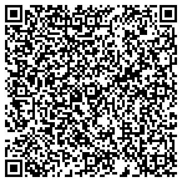 QR-код с контактной информацией организации ООО 4 Сезона