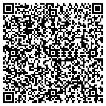 QR-код с контактной информацией организации ООО Р.Т.Ц