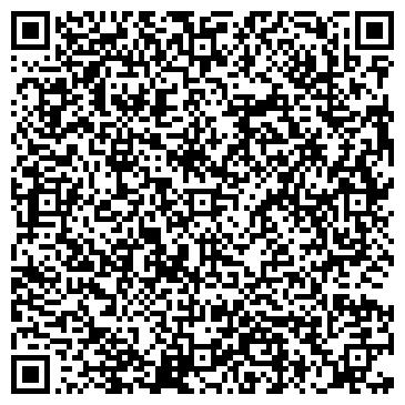 """QR-код с контактной информацией организации ИП """"БарЮС"""""""
