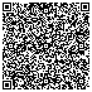 QR-код с контактной информацией организации Веб-студия Artworkshop
