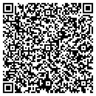 QR-код с контактной информацией организации ИП Uniqkids