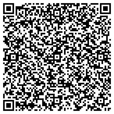 QR-код с контактной информацией организации ИП Дубинский Роман Викторович Like Shisha