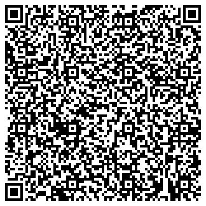 """QR-код с контактной информацией организации Детский центр """"Волшебный Корабль"""""""