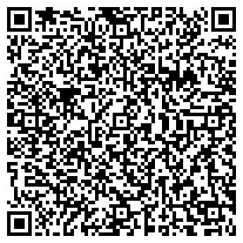QR-код с контактной информацией организации ООО Д-Тревелс