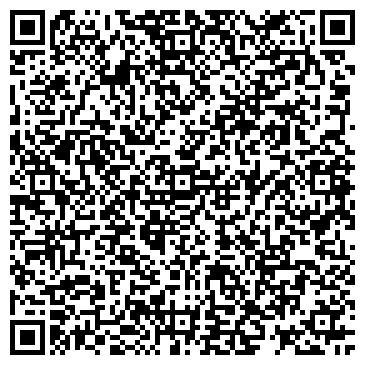 QR-код с контактной информацией организации ООО Альфа-Такси